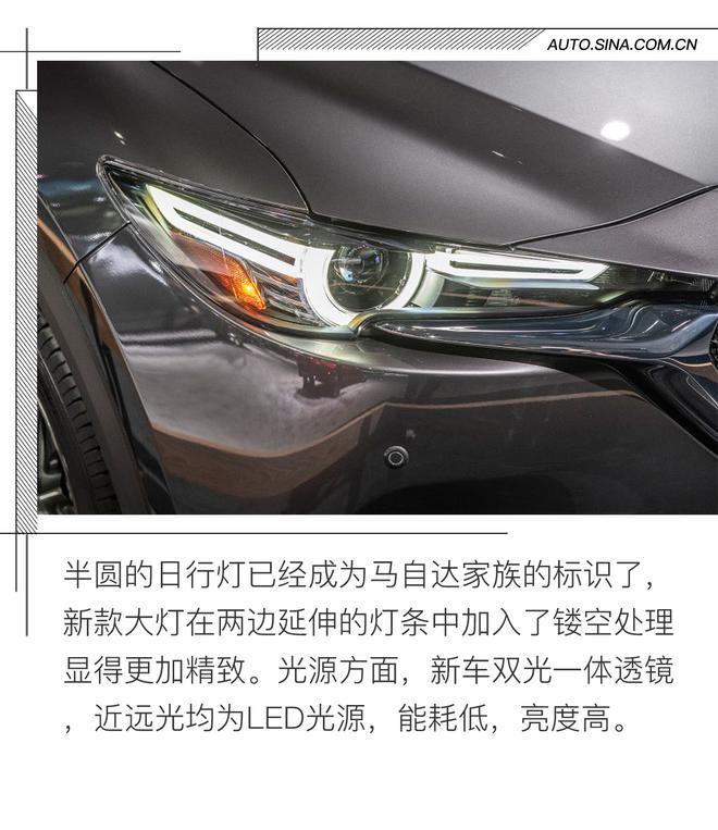 内在有提升 马自达2019款CX-5静态解析