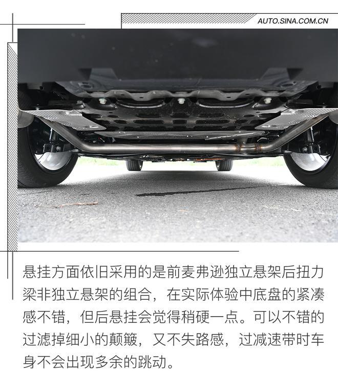 混动车型市场狼烟四起 eMG6 TROPHY凭什么站稳脚跟?