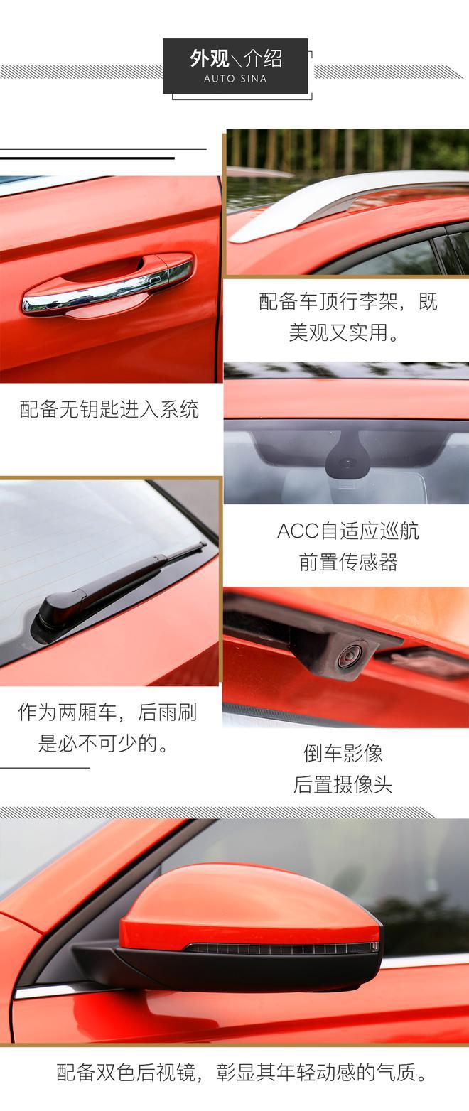刷新对两厢车的认知 试驾上汽大众朗逸两厢版