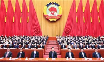 习近平、李克强、栗战书、王沪宁、赵乐际、韩正、王岐山等在主席台就座。