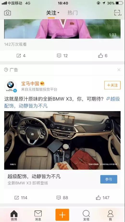 职场和家庭怎么平衡?全新BMW X3的这部微电影看哭了