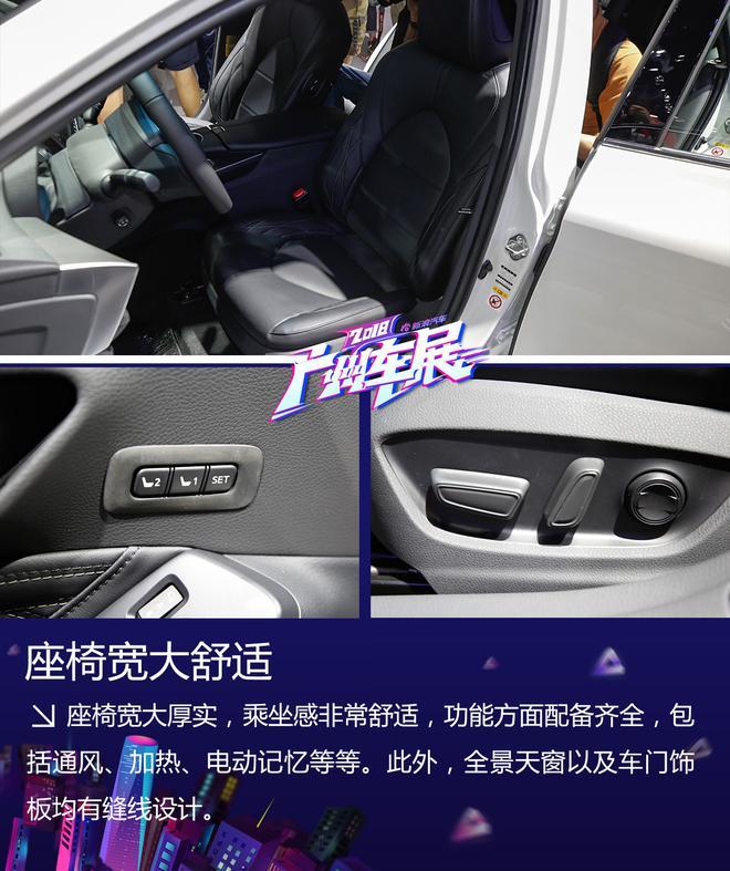 2018广州车展:一汽丰田亚洲龙静态解析