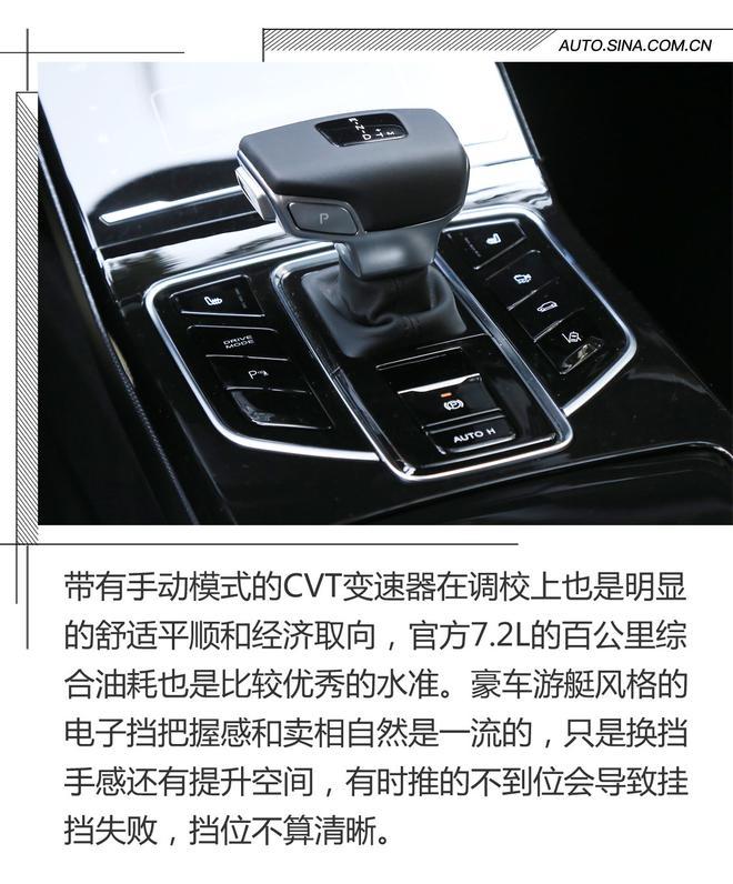 底盘质感有惊喜 场地试驾东风风光ix5