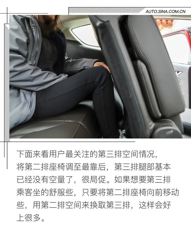操控感受占优势 试驾体验长安马自达CX-8