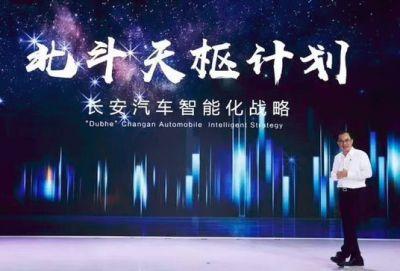长安汽车一季度财报:自主合资双线失守 一季度亏损21亿元