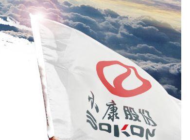 作价48亿元 小康股份收购东风小康50%股权 实现全资控股