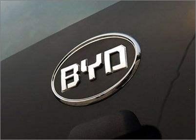 比亚迪汽车金融拟发11.9亿汽车贷款ABS