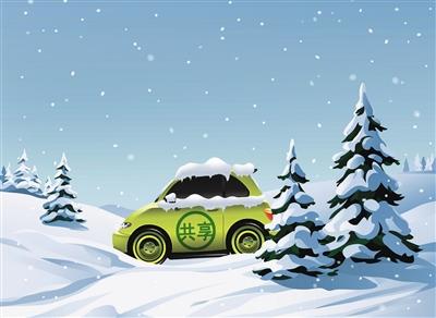 共享汽车遇规模化退潮 本质问题导致遇寒?