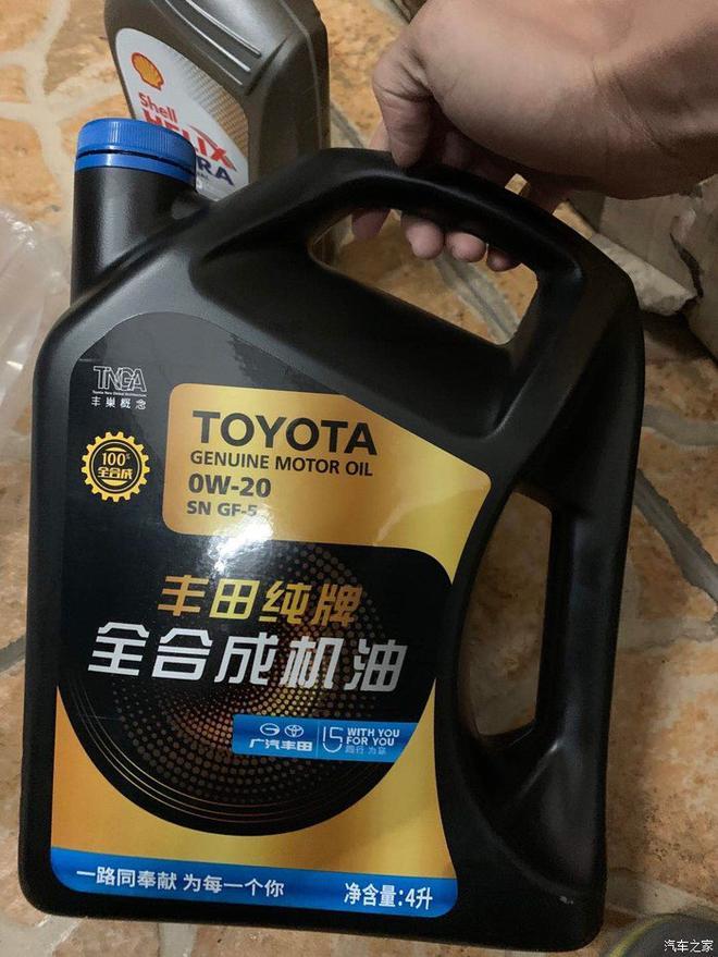 丰田原厂纯牌0w20机油的原包装,珠海壳牌代工