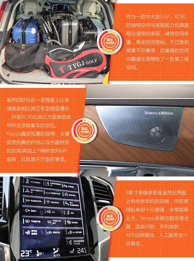 好车排行榜 关税下调 哪些进口车最值得购买?