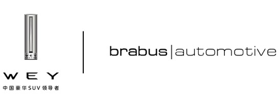 长城与巴博斯签署战略协议 展开整车研发调校等方面的合作