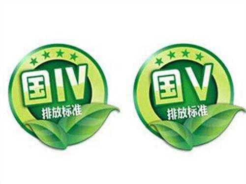 广州拟对新车和外地转入车辆实施国Ⅵ标准