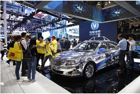 热浪|长安汽车拟定增募资60亿元 用于项目建设和升级