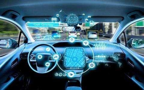 智能网联将革新汽车产业 但核心技术待突破