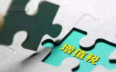 增值税税率下调,捷豹路虎调整中国市场在售车型售价