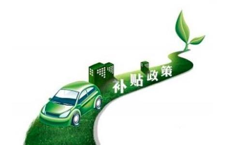 热浪 北京拟拨付2020年第二批新能源汽车补贴 涉及金额1.1亿元