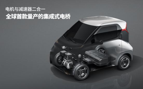 宝骏新款E100/E200上市 售价4.98万起