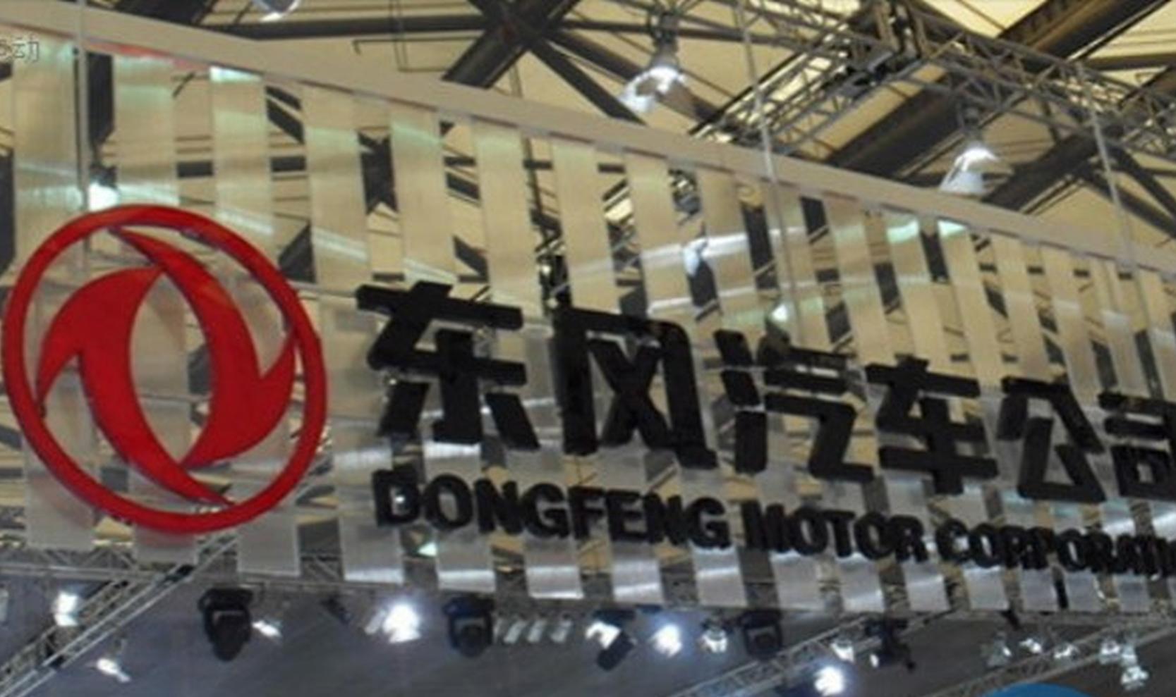 东风去年销量下滑利润增长 刘卫东称公司更看重营收与利润