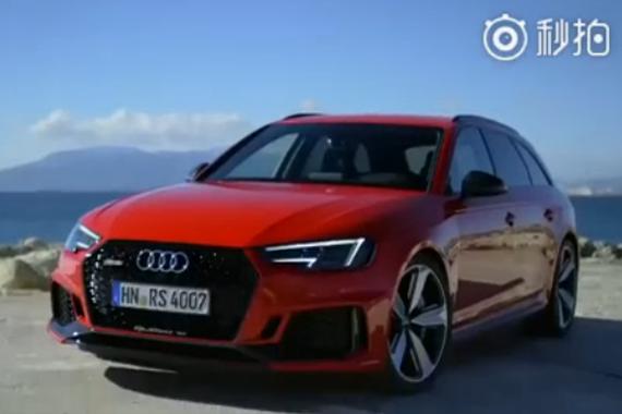 视频:令你肾上腺素飙升的旅行车---奥迪RS4