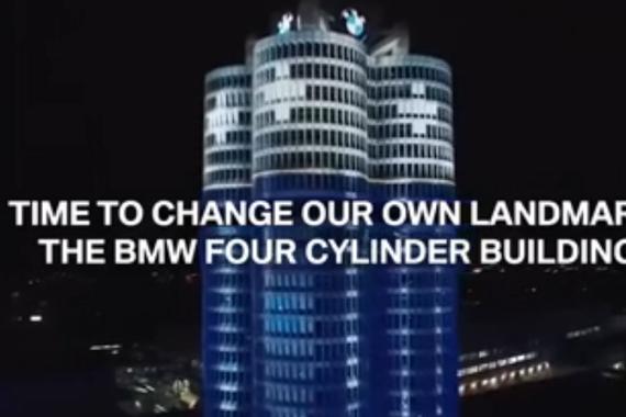 宝马公司在慕尼黑的总部大楼有怎样的惊喜呢