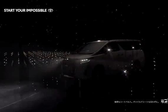 视频:丰田新ALPHARD 埃尔法日本宣传片