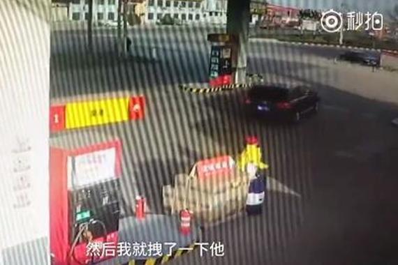 豪车也揩油?男子加完油驾车逃跑,拖行加油员