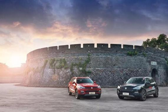 2017年优秀营销案例展示丨汉腾汽车