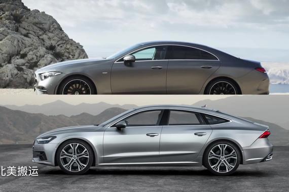 A7和全新CLS,你喜哪一个?