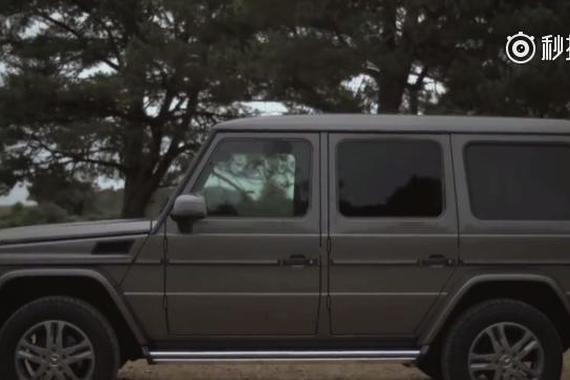 梅赛德斯奔驰G系列