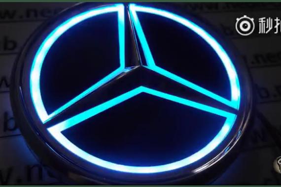 视频:未来奔驰Vision Z概念车,酷炫的未来等你来
