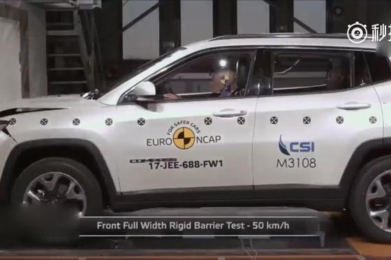 视频:吉普碰撞测试,这安全系数你放心么?
