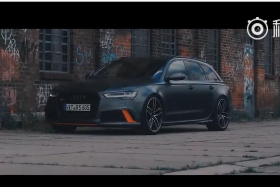 视频:【最强旅行车】Audi RS6 Avant大片