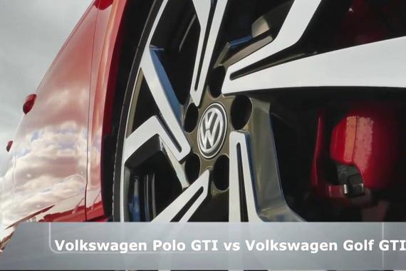大众Polo GTI vs 高尔夫