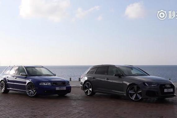 视频:奥迪RS 4 B5代对比B9代,奥迪的高性能旅行车真是好看
