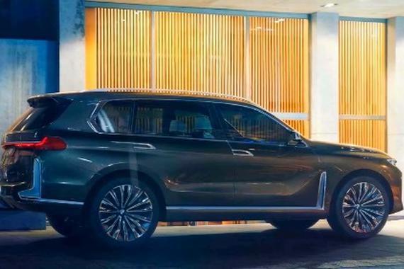 视频:【全尺寸SUV】全新宝马BMW X7概念车外观内饰曝光