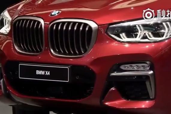 视频:2018宝马X4 和 M8概念车亮相日内瓦车展