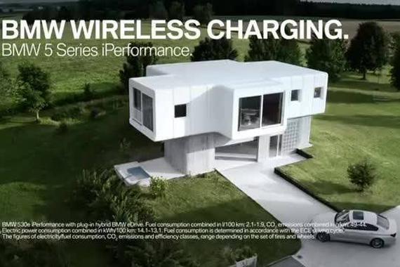 视频:宝马530E 无线充电