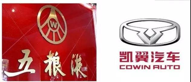 五粮液子公司合股24.94亿接手凯翼汽车