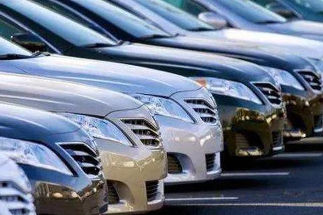 多家汽车密集宣布退出燃油车时间表!专