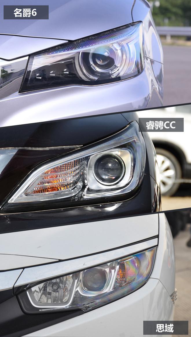 三国杀丨12万左右高规格紧凑级车对决