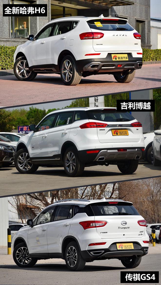 谁更具性价比?三款自主紧凑级SUV车型大PK