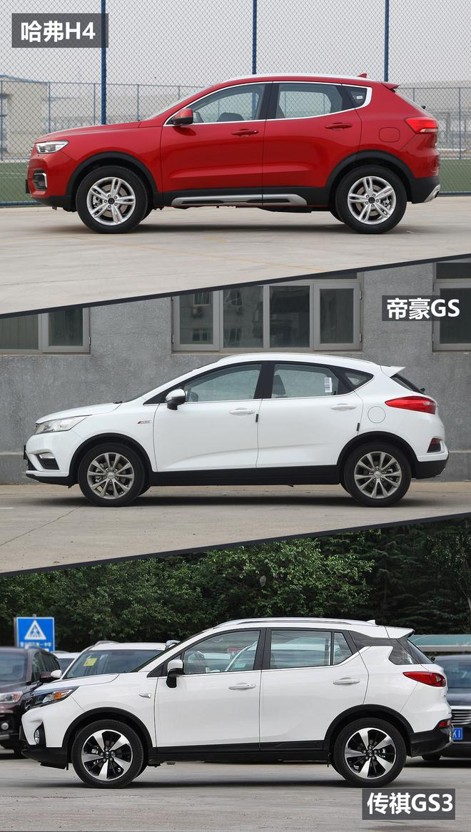 三国杀丨这些车都是自主品牌SUV新热门