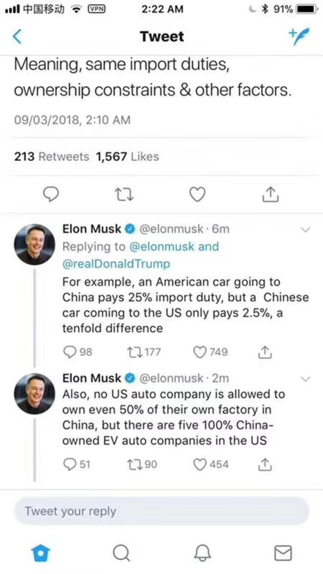 """马斯克呼吁特朗普挑战中国""""50:50""""合资股比"""