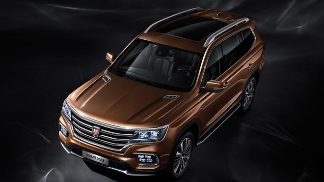 荣威RX8官图发布 定位豪华中大型SUV