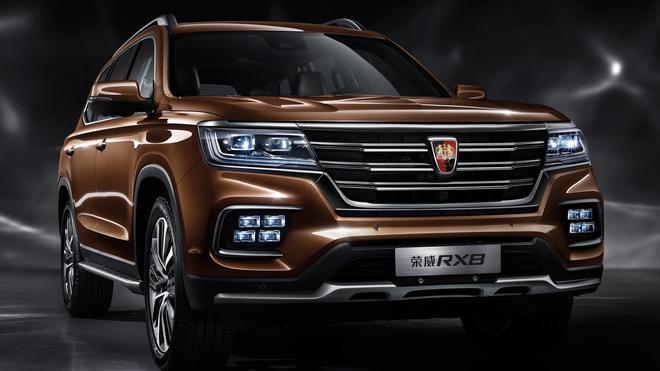 上汽集团正式发布了旗下全新SUV——荣威RX8的官图