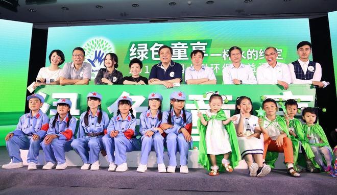"""2017年""""绿色童享·一杯水的约定""""北京启动"""