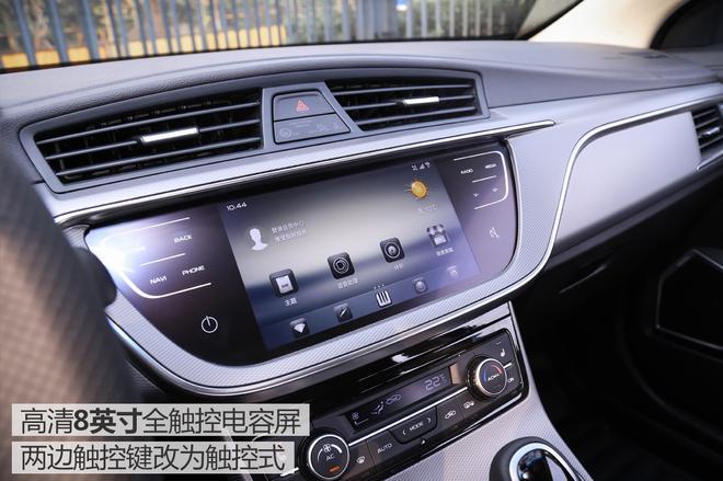 实拍新款帝豪GL 热销车型迎来首次改款