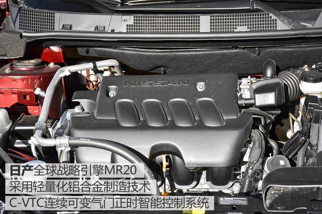 实拍全新启辰T70 技术升级/起售不到9万