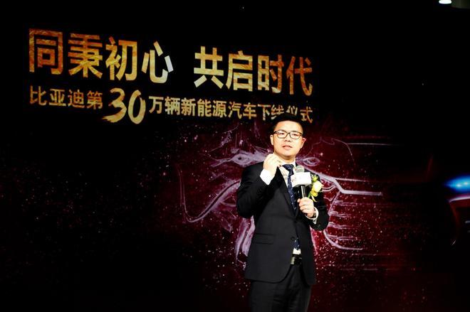 比亚迪汽车销售有限公司总经理:赵长江