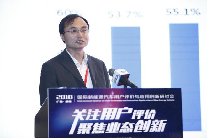 张旭明:智能网联已成为汽车发展的战略制高点